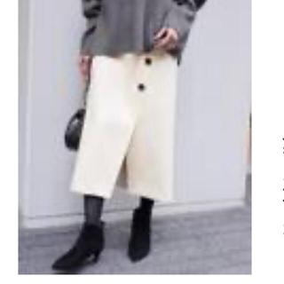 Noble - Nobel ボタントラペーズスカート 人気ホワイト