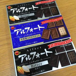 ブルボン(ブルボン)のブルボン アルフォート 3箱 501円 送料込み♪青、白、黒で組み合わせ自由♪(菓子/デザート)