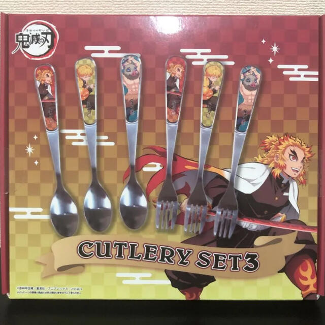 鬼滅の刃 カトラリーセット 3 エンタメ/ホビーのおもちゃ/ぬいぐるみ(キャラクターグッズ)の商品写真