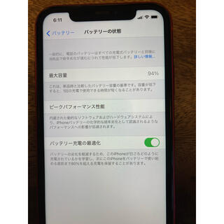 Apple - iPhone11 128GB  simフリー