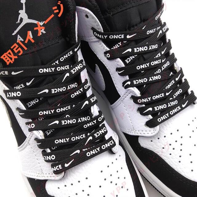 NIKE 靴紐 シューレース 120cm 靴ひも only once黒 メンズの靴/シューズ(スニーカー)の商品写真