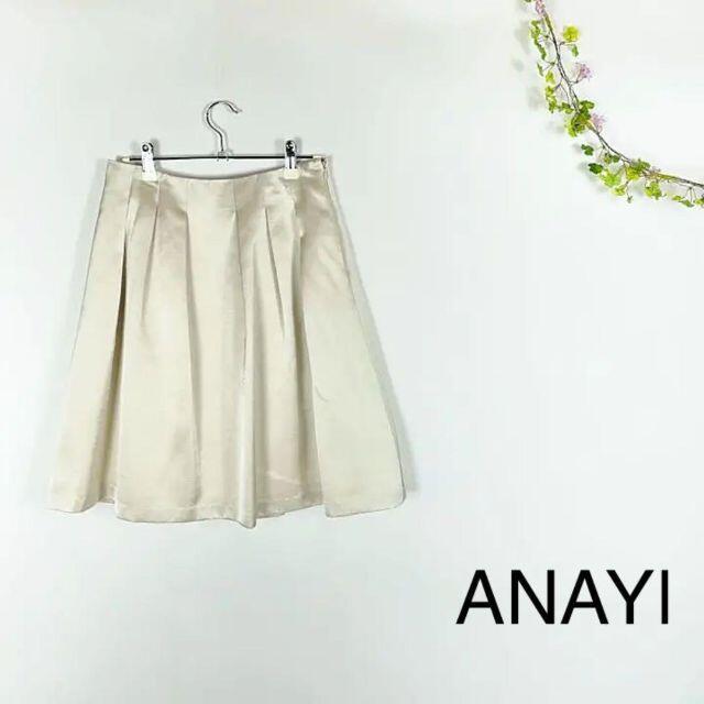 ANAYI(アナイ)のANAYI アナイ プリーツ フレアスカート 38 M レディースのスカート(ひざ丈スカート)の商品写真