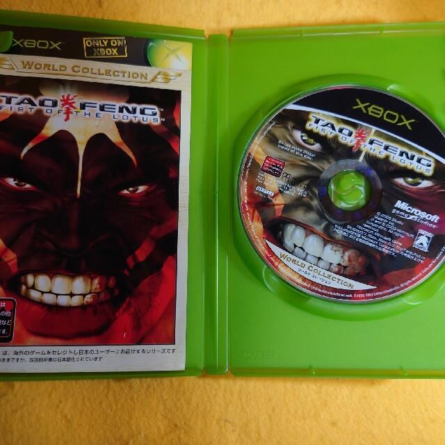 Xbox(エックスボックス)の中古X-BOX TaoFeng(タオフェン) X-BOXワールドコレクション エンタメ/ホビーのゲームソフト/ゲーム機本体(家庭用ゲームソフト)の商品写真