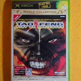 エックスボックス(Xbox)の中古X-BOX TaoFeng(タオフェン) X-BOXワールドコレクション(家庭用ゲームソフト)