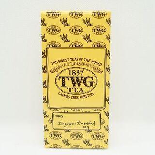 TWG シンガポールブレックファースト 茶葉50g(茶)