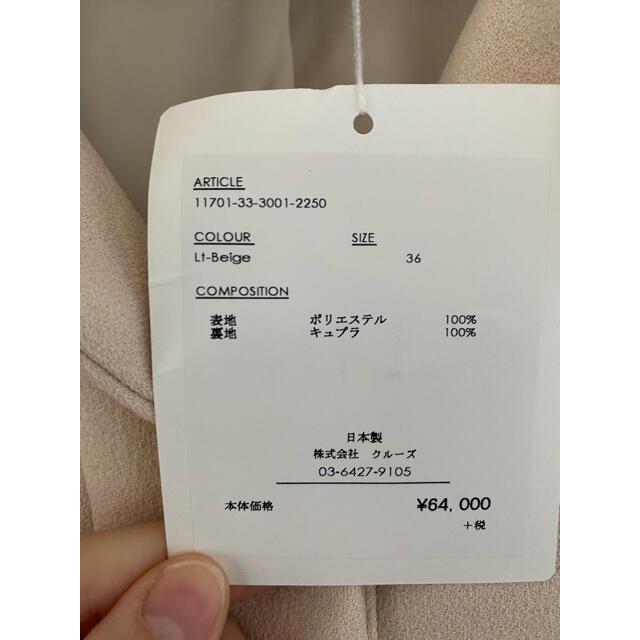 other(アザー)のelinコート/未使用36 レディースのジャケット/アウター(ロングコート)の商品写真