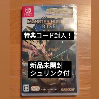 Nintendo Switch - モンスターハンターライズ ニンテンドースイッチソフト