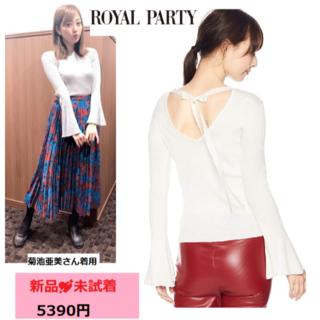 ROYAL PARTY - 新品◆バックオープンラメニットトップス5390円