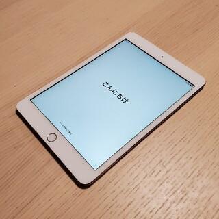 iPad - iPad mini3 シルバー ◆超美品◆ 純正SmartCover付!