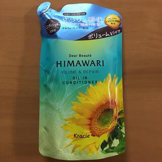 ディアボーテ HIMAWARI/ヒマワリ コンディショナー 詰替用 360ml(コンディショナー/リンス)