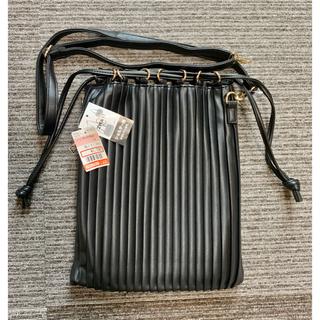 しまむら - しまむら☆プリーツバッグ