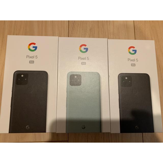 Google pixel5  ブラック三台 グリーン一台 新品未使用 スマホ/家電/カメラのスマートフォン/携帯電話(スマートフォン本体)の商品写真