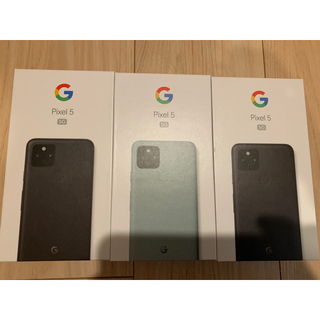 ANDROID - Google pixel5  ブラック二台 グリーン一台 ネットワーク利用制限◯