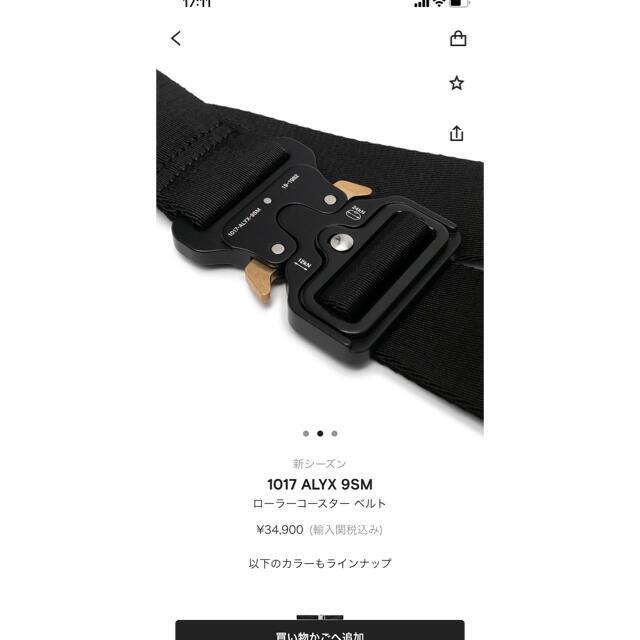 dude9 セット メンズのファッション小物(ベルト)の商品写真