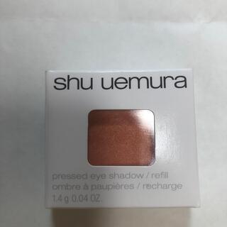 シュウウエムラ(shu uemura)のシュウウエムラ P ビビッドアプリコット230(アイシャドウ)