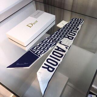 Dior ディオール ミッツァ スカーフ