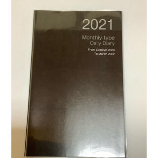 手帳 2021 年 ナカバヤシ 手帳 スケジュール カレンダー ダイアリー