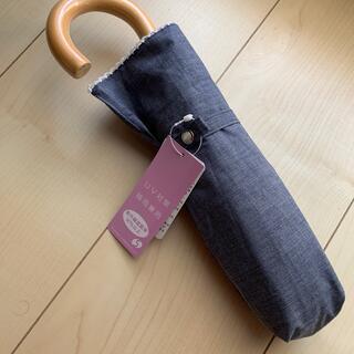 シマムラ(しまむら)ののち様 専用 晴雨兼用 折りたたみ傘(傘)