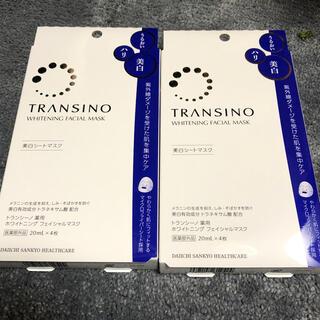 トランシーノ(TRANSINO)の【2箱】トランシーノ 薬用ホワイトニングフェイシャルマスク(4枚入)(パック/フェイスマスク)