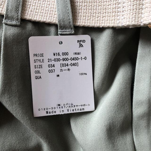IENA(イエナ)の【イエナ】ベルテッドタックパンツ 34 カーキ レディースのパンツ(カジュアルパンツ)の商品写真