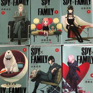 集英社 - スパイファミリー SPY FAMILY 全巻セット