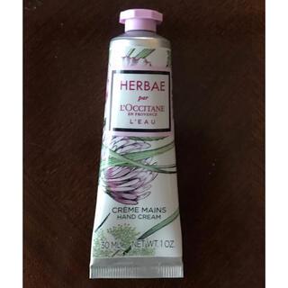 L'OCCITANE - ロクシタン ハンドクリーム HARBAE シロツメクサの香り