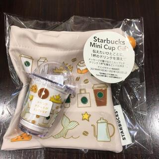 Starbucks Coffee - スターバックス ミニカップギフト スターバックスルーツ