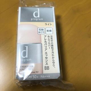 d program - dプログラム
