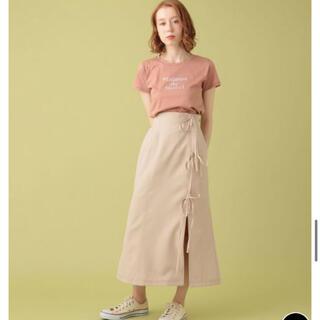 デイシー(deicy)の【DEICY/me&me couture】リボンラップミディスカート(ロングスカート)