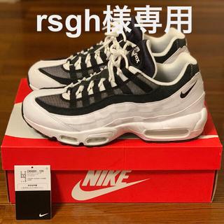 NIKE - NIKE AIR MAX 95 YIN YANG PACK 陰陽 白黒