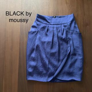 ブラックバイマウジー(BLACK by moussy)の【BLACK BY MOUSSY 】ヒザ丈 コクーンスカート(ひざ丈スカート)