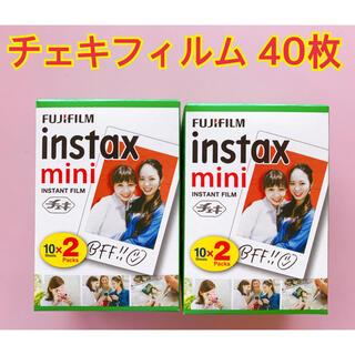 富士フイルム - チェキフィルム instax mini/40枚(箱は畳んで発送)