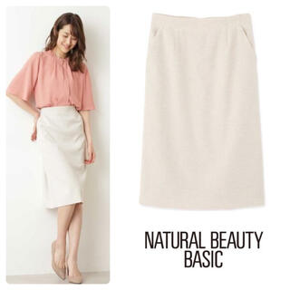 NATURAL BEAUTY BASIC - 新品 NATURAL BEAUTY BASIC リネンライク タイトスカート