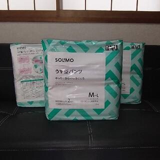 にゃん様専用大人用紙おむつ(うす型パンツM~L)38枚入(おむつ/肌着用洗剤)