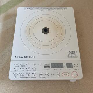 アムウェイ(Amway)のAmwayインダクション(調理道具/製菓道具)