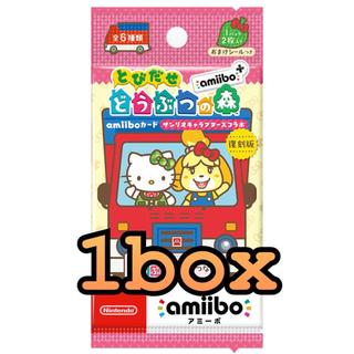 ニンテンドースイッチ(Nintendo Switch)のとびだせどうぶつの森 amiiboカード サンリオ コラボ 1BOX パック(Box/デッキ/パック)