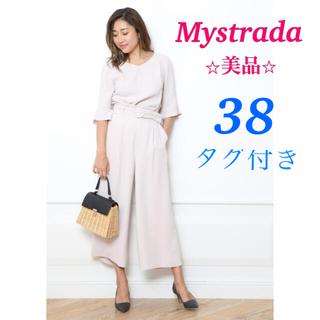 マイストラーダ(Mystrada)の⭐︎美品⭐︎【Mystrada】マイストラーダ  セットアップ ピンクベージュ(セット/コーデ)