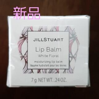 JILLSTUART - 【新品】JILLSTUARTホワイトフローラル