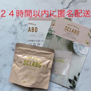 SCLABO スクラボ 薬用スクラボウォッシュオフ 120g 新品未開封