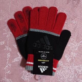 アディダス(adidas)のアディダス ニット手袋 新品(手袋)