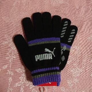 PUMA - プーマ ニット手袋 新品