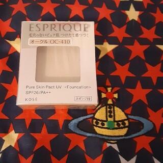 ESPRIQUE - エスプリーク ファンデーション オークル410