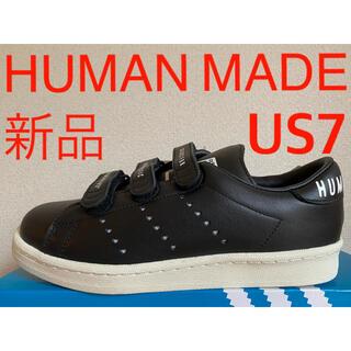 アディダス(adidas)の新品 ヒューマンメイド adidas ベルクロ スタンスミス HUMANMADE(スニーカー)