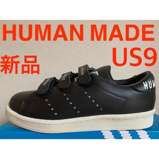アディダス(adidas)の新品 ヒューマンメイド adidas スタンスミス ベルクロ HUMANMADE(スニーカー)