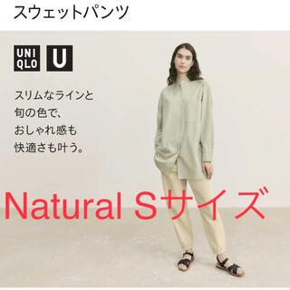 ユニクロ(UNIQLO)の【えっちゃん様専用】スウェットパンツ UNIQLOU UNIQLO U(カジュアルパンツ)