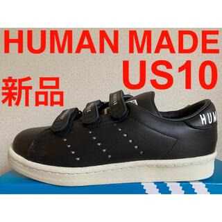 アディダス(adidas)の新品 HUMANMADE adidas ベルクロ スタンスミス ヒューマンメイド(スニーカー)