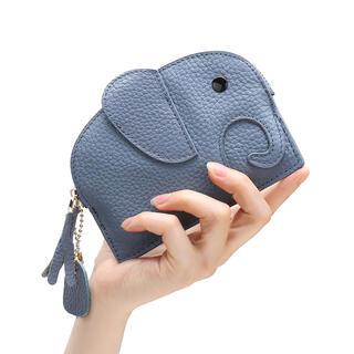 【最安値】大人気♪本革仕様ゾウさん小銭入れ/コインケース 象ミニ財布 ブルー