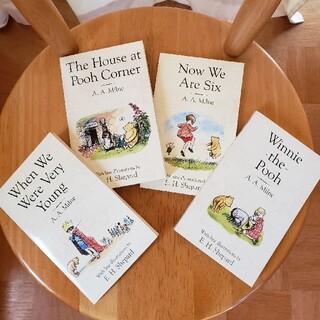 クマノプーサン(くまのプーさん)の☆GWセール☆ くまのプーさん 洋書 4冊セット(洋書)