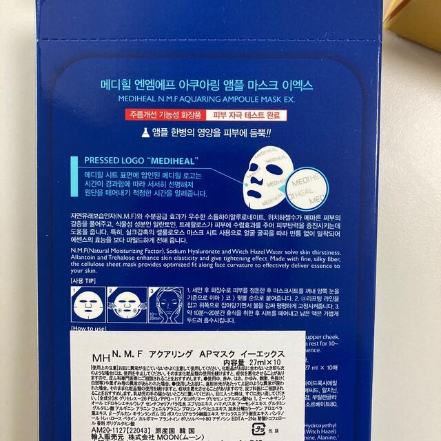 THE FACE SHOP(ザフェイスショップ)のメディヒール 9枚 コスメ/美容のスキンケア/基礎化粧品(パック/フェイスマスク)の商品写真