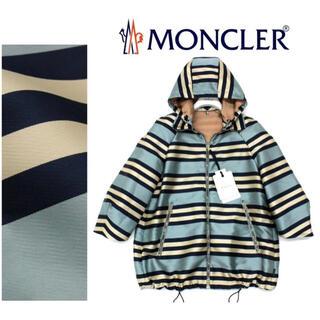 MONCLER - 17万新品本物◆モンクレールジャパン◆水色系ボーダージップアップパーカー